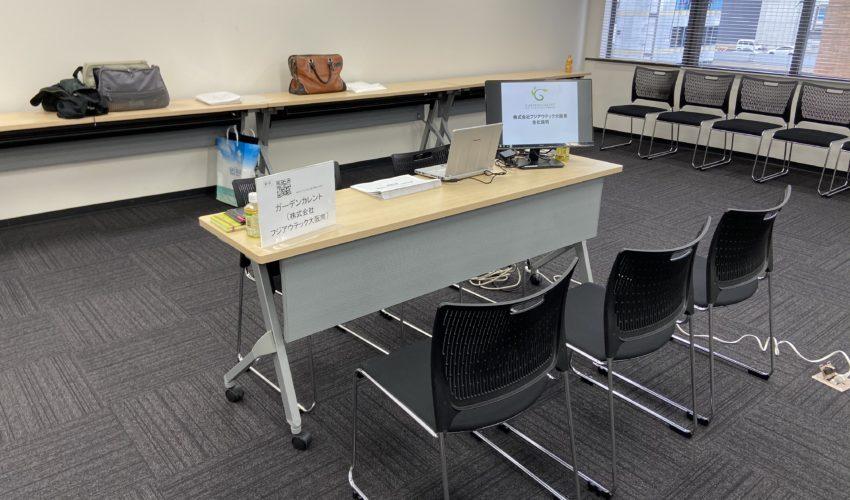 みどりの合同企業説明会 in 大阪